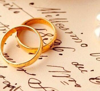 Dedicatorias para bodas de oro